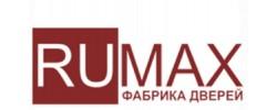Румакс