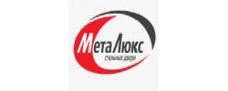 Металюкс